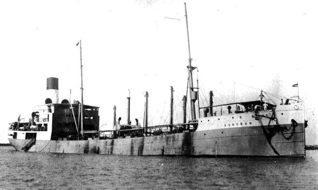 SS Aungban