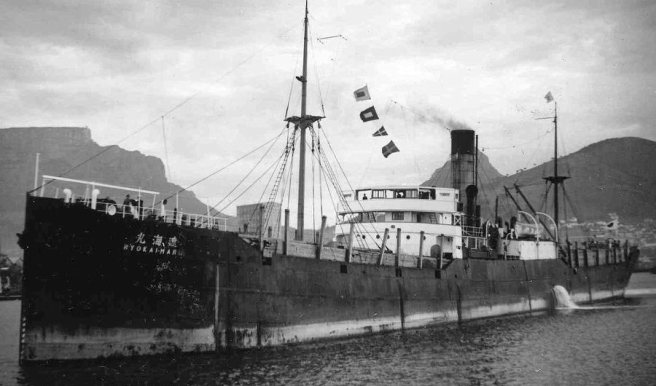 SS Oristano after the war as the Ryokai Maru